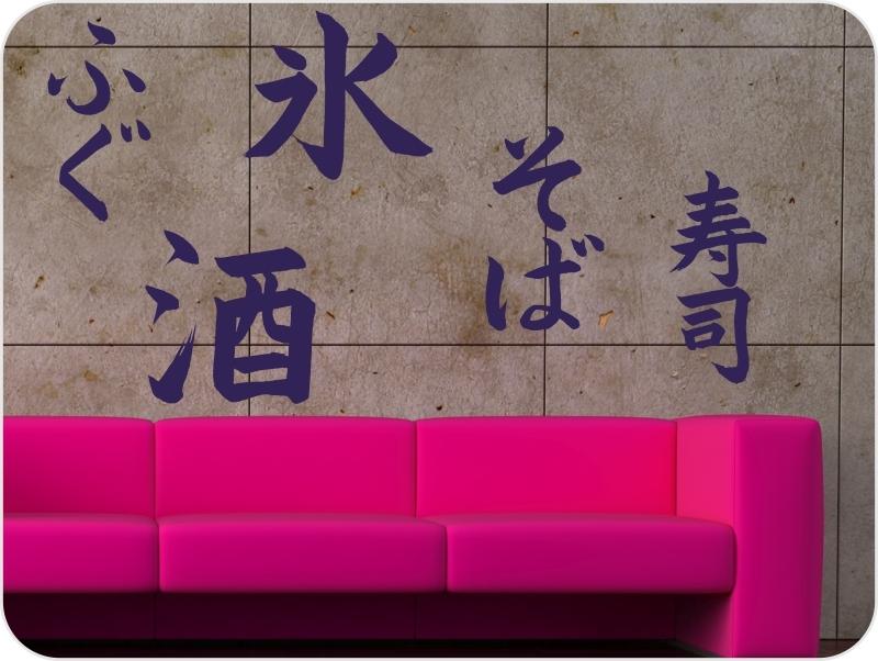 Vinilo letras chinas VI